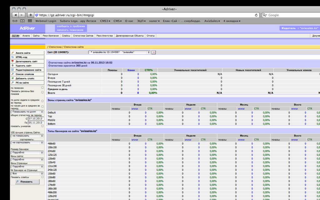 Снимок экрана 2013-11-06 в 18.02.41