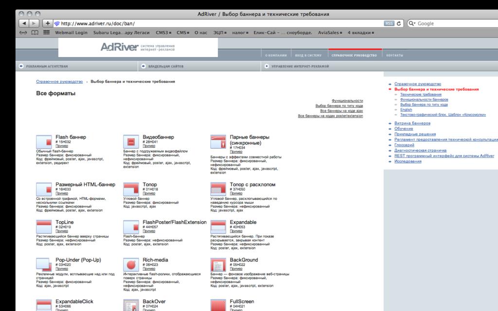 Снимок экрана 2013-11-06 в 18.10.13