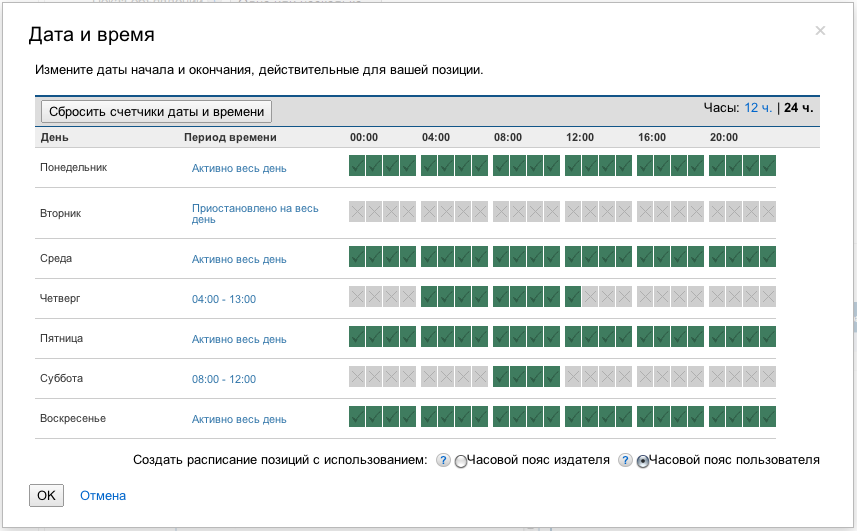Снимок экрана 2013-11-06 в 18.14.40