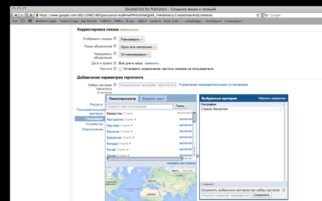 Снимок экрана 2013-11-06 в 18.15.13