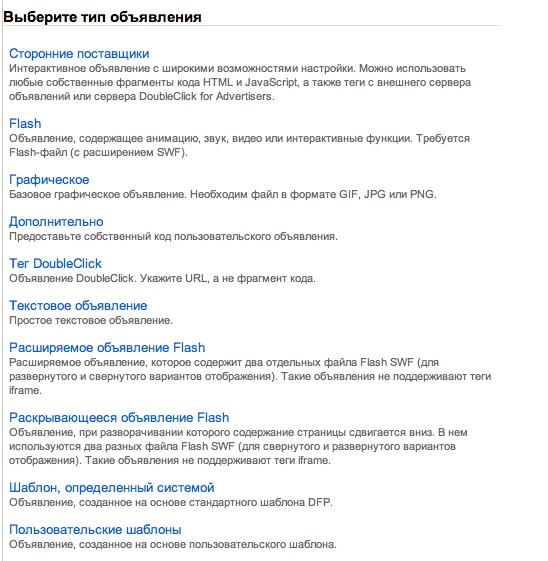 Снимок экрана 2013-11-06 в 18.16.54