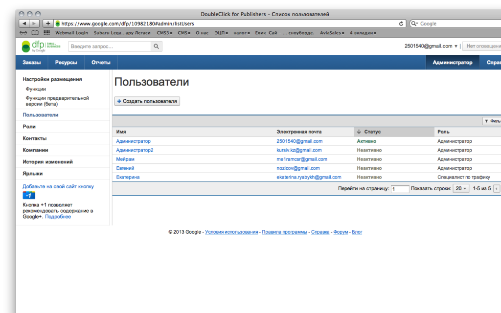 Снимок экрана 2013-11-06 в 18.18.04